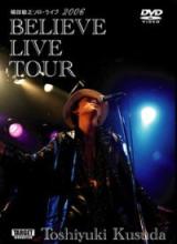 2006.3.19(大阪)&3.25(東京)のライブ映像