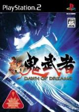 2006年1月26日発売